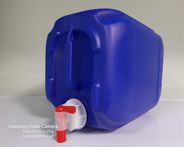 מיכל גריקן 18 ליטר עם ברז צבע כחול מתאים למי שתיה