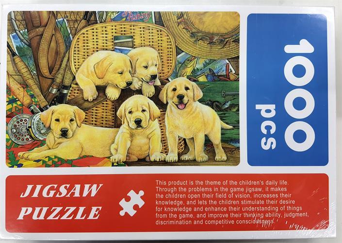 פאזל כלבים 1000 חלקים