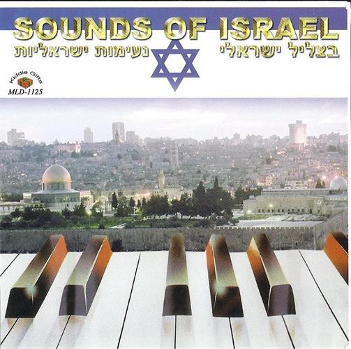 דיסק בצליל ישראלי