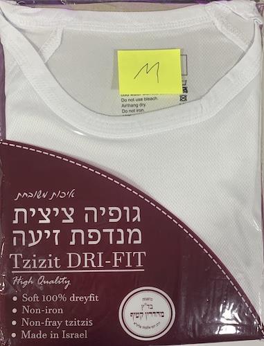 Спортивная футболка с кистями цицит M
