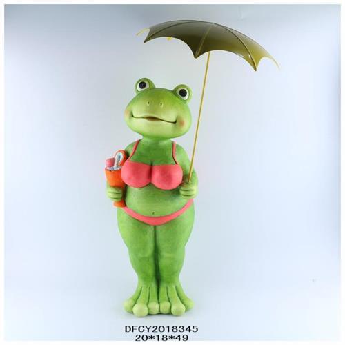 צפרדעונית מטרייה
