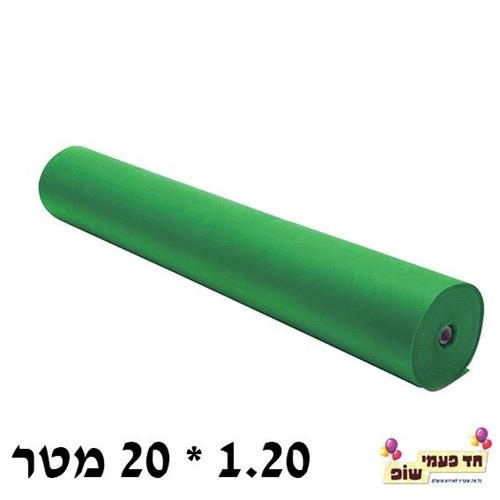 גליל אלבד 20 מטר ירוק