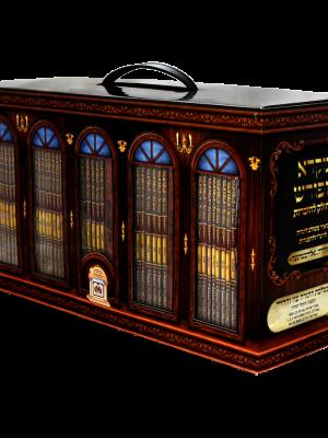 חמשה חומשי תורה מקרא מפורש במארז מתנה - כיס