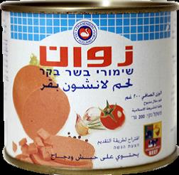 בשר זואן  225 גרם - מבצע 4 יח'