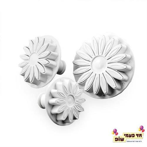 קורצן פרחי חמניה (3 גדלים)