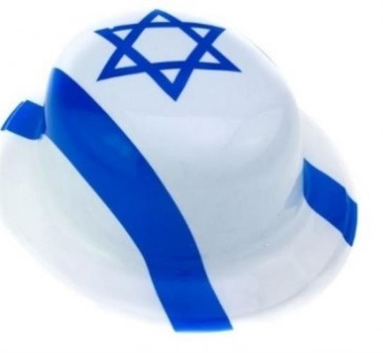 10 כובעים כחול לבן