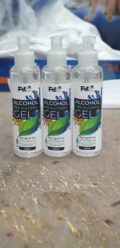 אלכוהול ג׳ל לחיטוי ידיים 150 מ״ל