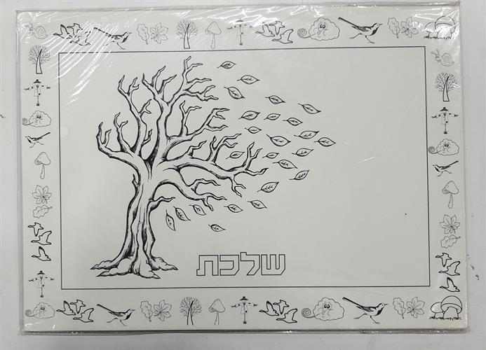 עץ שלכת לצביעה