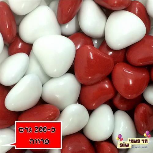 עדשי שוקולד לב אדום לבן