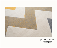 שטיח דגם - 06kids