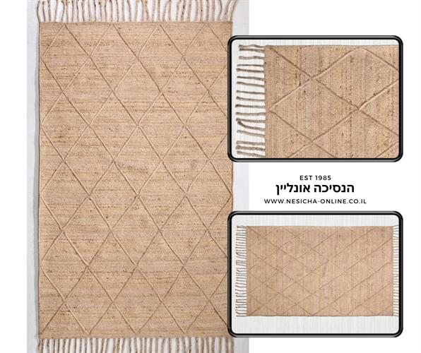 שטיח  מרקש חבל 04