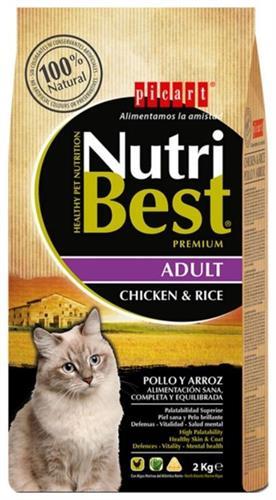 """Nurtibest נוטריבסט 2 ק""""ג מזון יבש לחתולים בוגרים (צ'יקן אנד רייס)"""