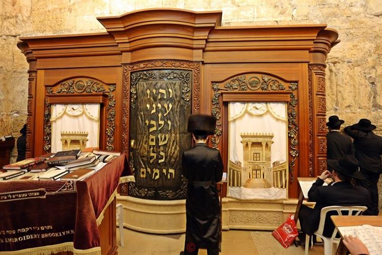 Support Israel and get this picture: A synagogue at the Western Wall