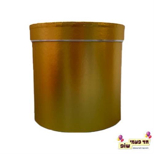 קופסא גליל נפתחת זהב גדול