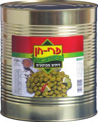 זיתים חרוזית ירוק  9 ליטר פרי חן