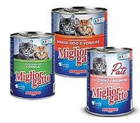 3 שימורי חתולים