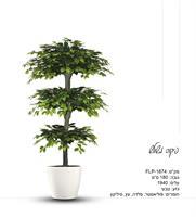 פרשליין - צמחיה מלאכותית - צמחים מלאכותיים - עץ פיקוס מלאכותי