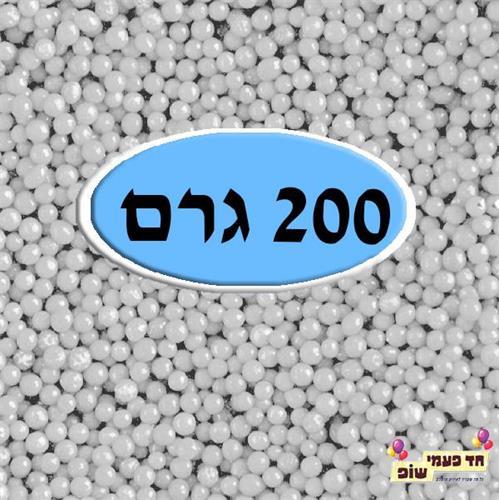סוכריות מזרה צבעוניות לבן 200 גרם