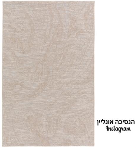 שטיח דגם MAlTA- טבעי 21