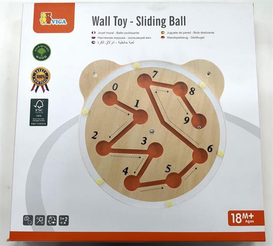 לוח פעילות לקיר דגם ראש דובי מבוך מספרים