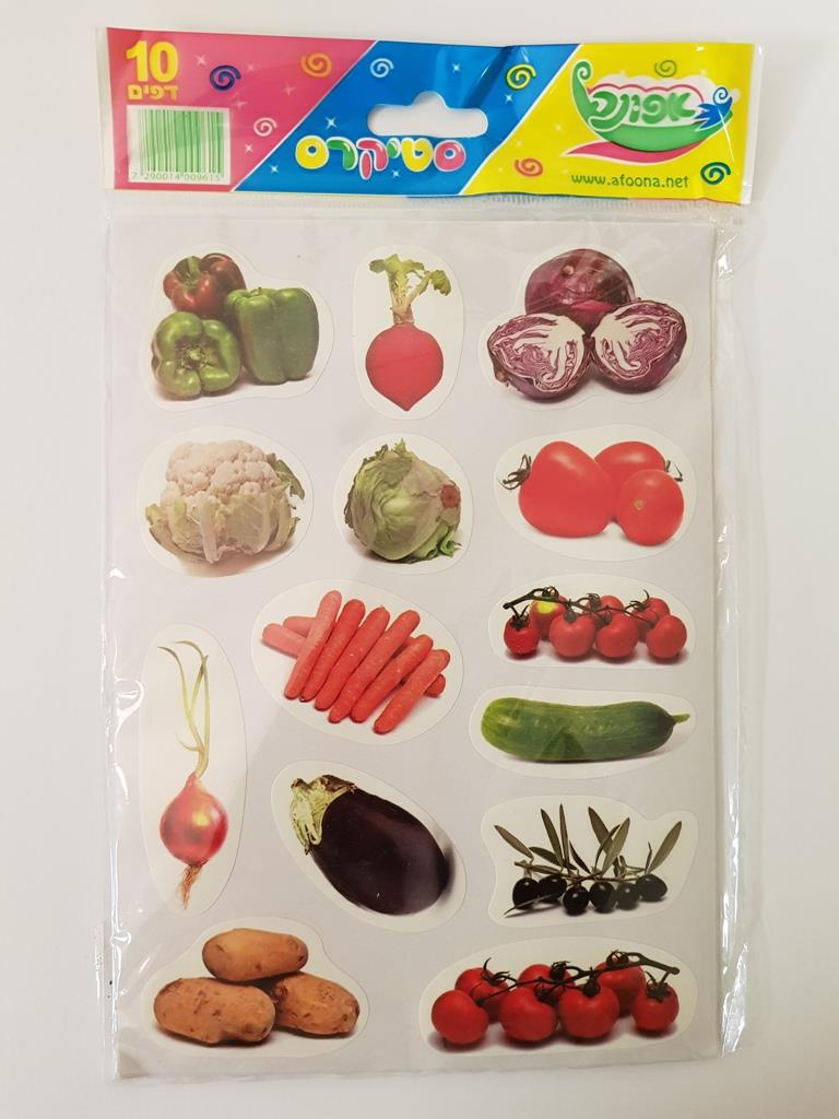 מדבקות ירקות הגינה