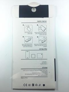מדבקת זכוכית לאייפון IPHONE 7