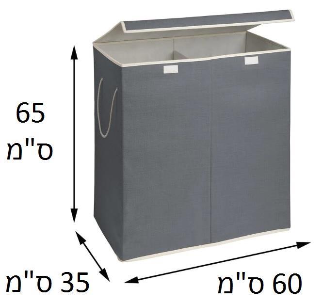סל כביסה כפול אפור עם כיסוי וידיות דגם HMP-08546 מבית HONEY CAN DO