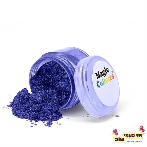 אבקת נצנצים מג'יק כחול אינדיגו