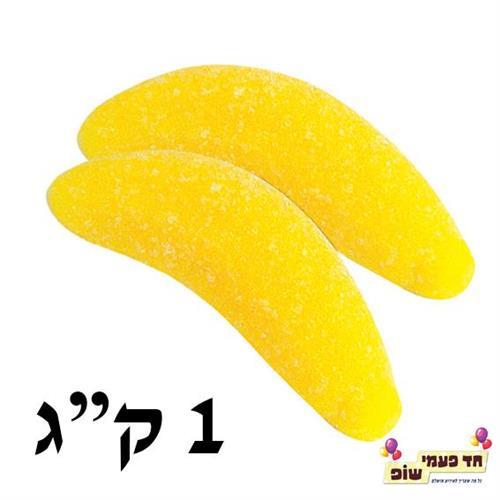 """1 ק""""ג גומי בננה"""
