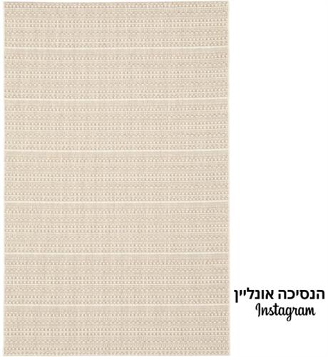 שטיח דגם MAlTA- טבעי 25