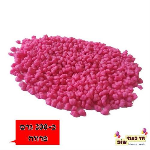 פרלה ורוד (סוכר קראנצ'י)