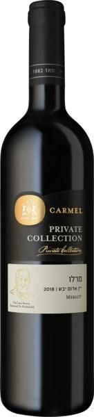 יין כרמל פרייבט קולקשן מרלו