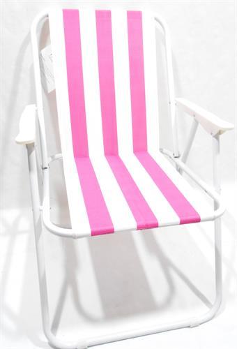 כיסא  ים בריכה  פיקניק  קמפינג  מתקפל קל ''קיסריה'' פסים צבעוני וורוד