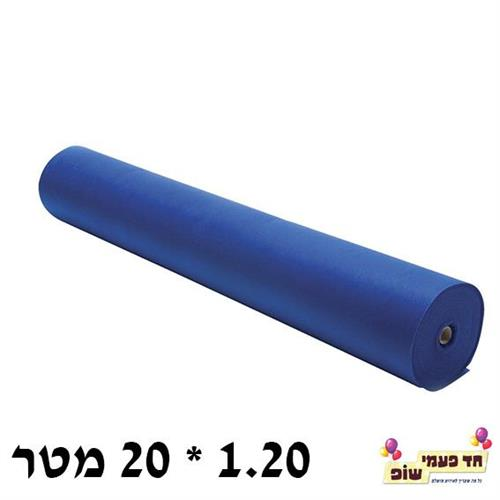 גליל אלבד 20 מטר כחול