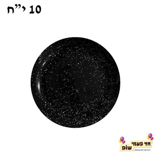 צלחת גלאקסי שחור כסף 7