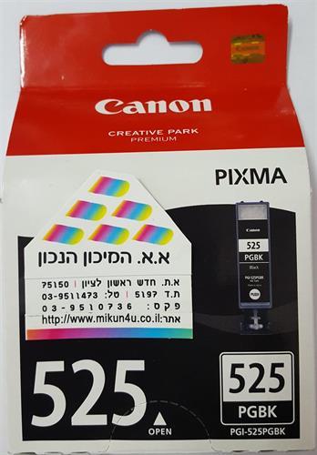 ראש דיו שחור מקורי Canon PGI-525BK