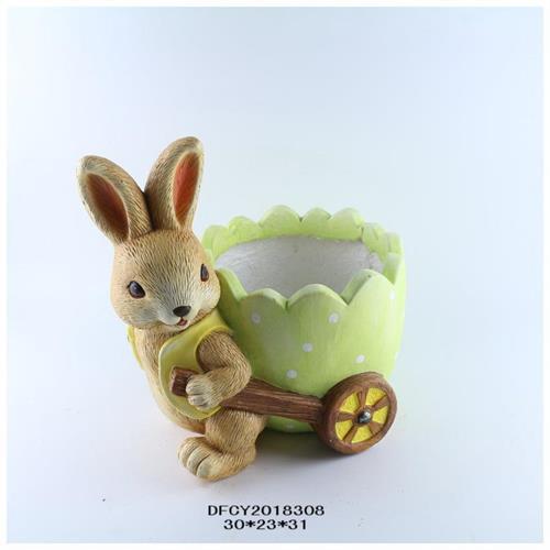 ארנבון מריצה