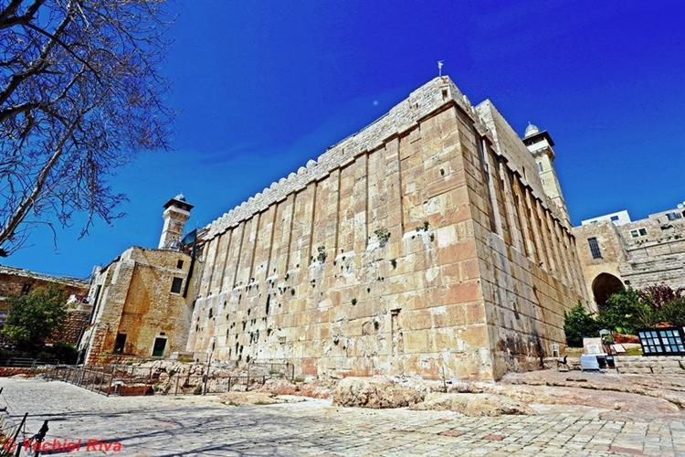 Support Israel and get this picture: Cave of the Patriarchs (Me'arat Hamachpelah)