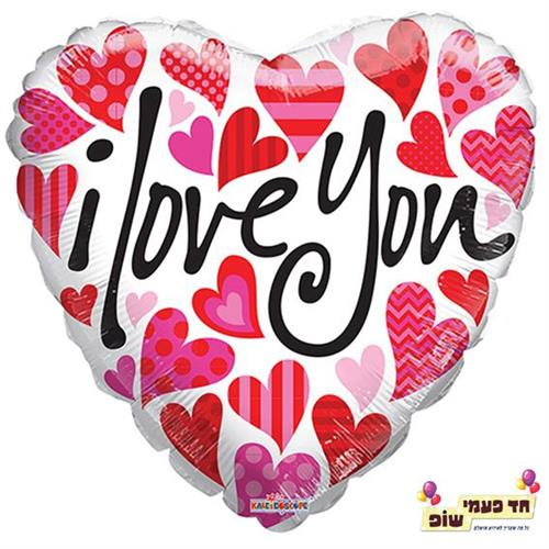 בלון 18 אינץ' לב ILY לבבות (ללא הליום)