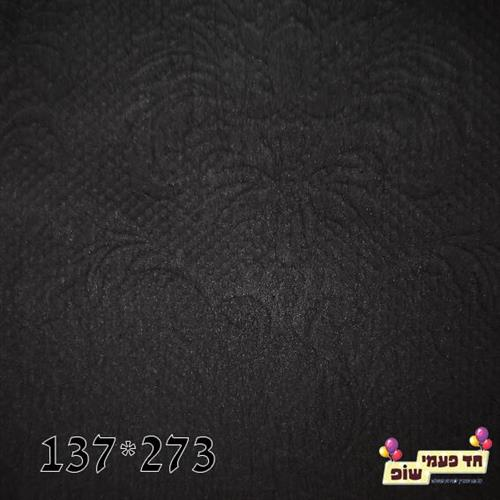 מפת אלבד איכותית 137*273 שחור