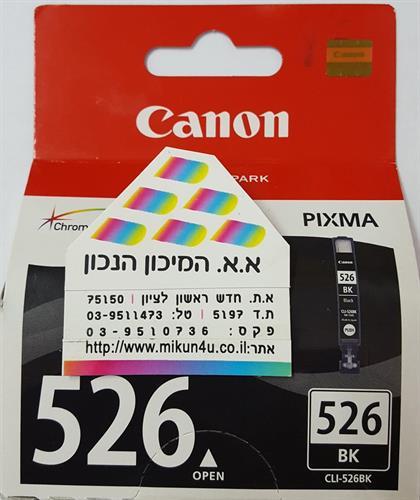 ראש דיו שחור מקורי Canon CLI-526BK