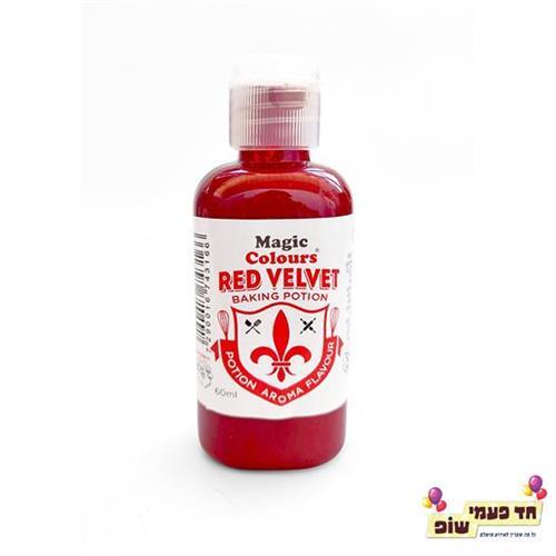 תמצית טעם וריח קטיפה אדומה
