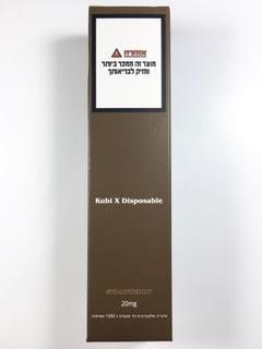 סיגריה אלקטרונית חד פעמית כ 1200 שאיפות Kubi X Disposable 20mg בטעם תות Strawberry