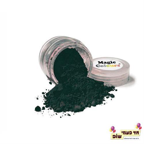אבקת איבוק מג'יק שחור פחם