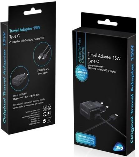מטען מהיר כולל כבל - Samsung Type C fast charger 5v 9v 15W S8/S9/S10 יבואן רשמי