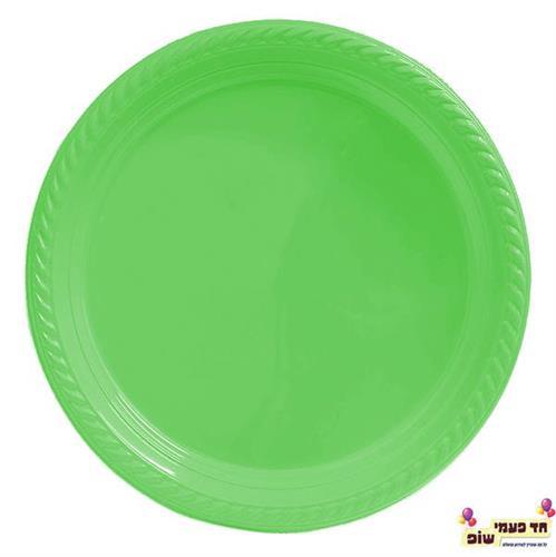 צלחת 10 ירוק