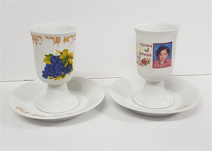 גביע קידוש ממותג  לשבת או חג