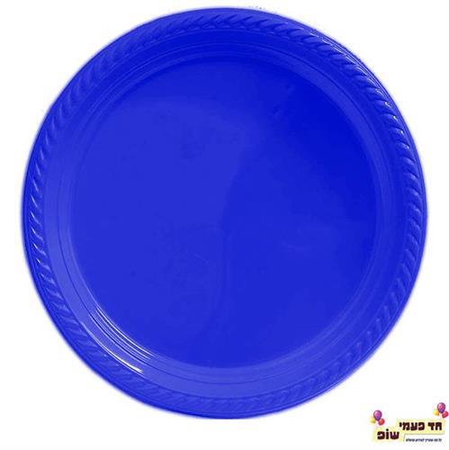 צלחת 10 כחול