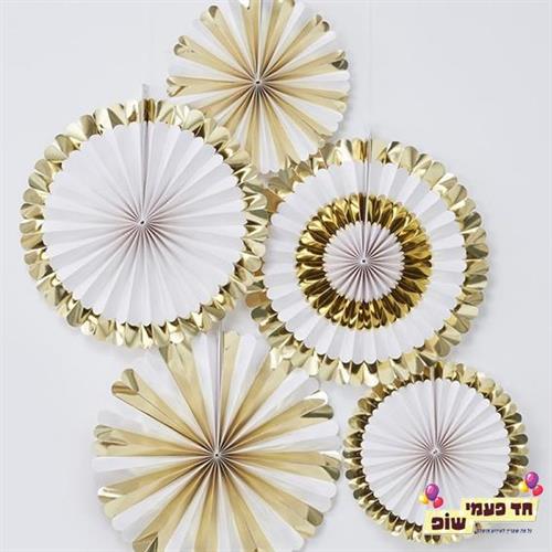 מניפות נייר זהב ( 5 יחידות )