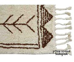 שטיח מרקש כותנה 03